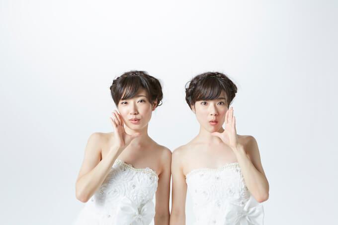 女性二人組