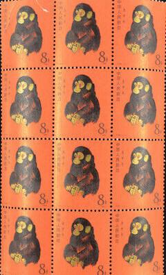 赤猿切手シート